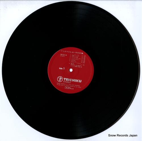 V/A christmas to yoiko no gyoji SK-514 - disc