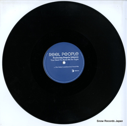REEL PEOPLE you used to hold me so tight DFTD133 - disc