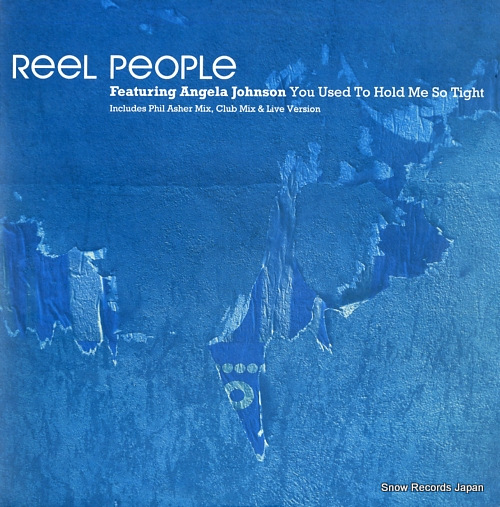 REEL PEOPLE you used to hold me so tight DFTD133 - front cover