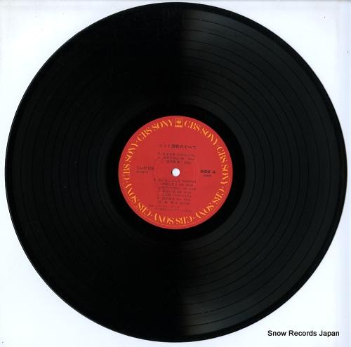 V/A hit enka no subete 15AH958 - disc