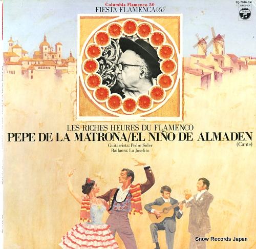 MATRONA, PEPE DE LA / EL NINO DE ALMADEN les riches heures du flamenco ZQ-7046-CM - front cover