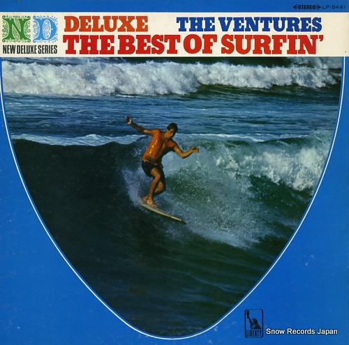ベンチャーズ デラックス/これぞサーフィン・サウンド LP-8441
