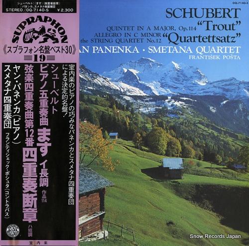 PANENKA, JAN / SMETANA QUARTET schubert; quintet in a major, op.114
