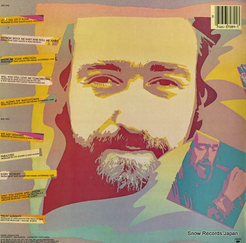 MASON, DAVE the best of dave mason FC37089 - back cover