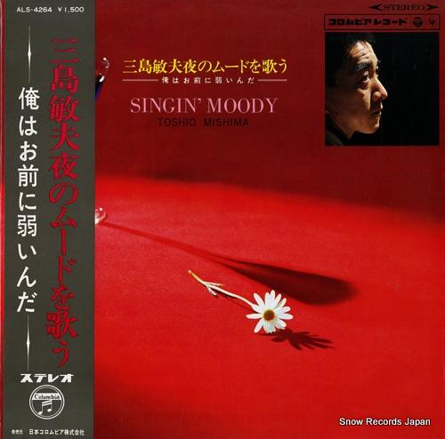 MISHIMA, TOSHIO singin' moody ALS-4264 - front cover