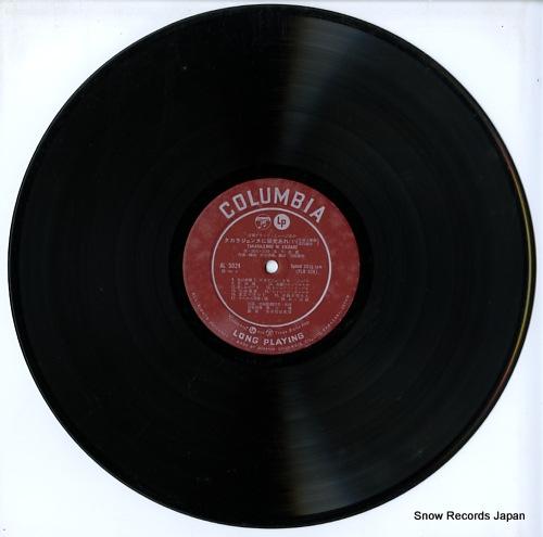 TAKARAZUKA KAGEKIDAN HOSHIGUMI / HANAGUMI takarajennu ni eikoare AL-5024 - disc
