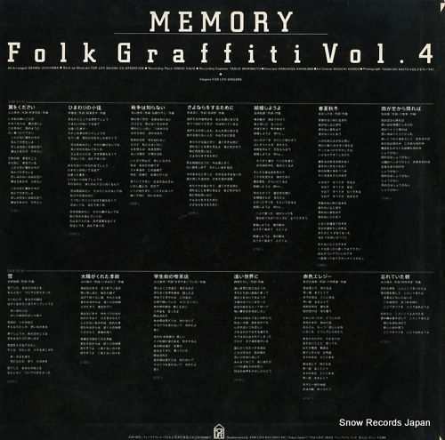 FOR LIFE SINGERS memory / folk graffiti vol.4 FLL-3007 - back cover