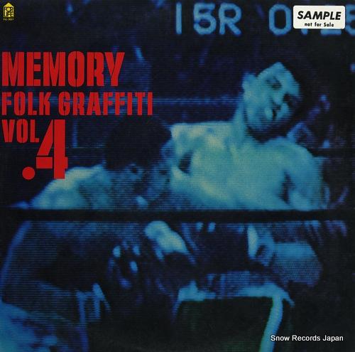 FOR LIFE SINGERS memory / folk graffiti vol.4 FLL-3007 - front cover