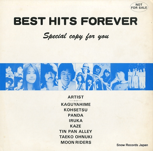 V/A best hits forever P-115 - front cover