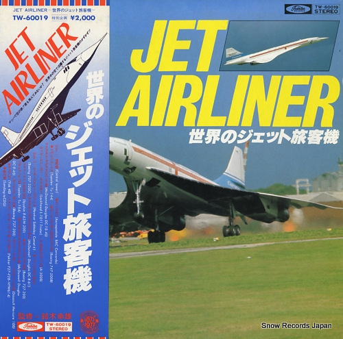 DOCUMENTARY jet airliner TW-60019 - front cover