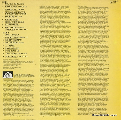 HICKS, DAN the very best of dan hicks and his hot licks SEE65 - back cover