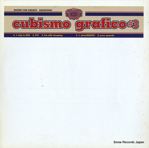 CUBISMO GRAFICO - #3 - LP
