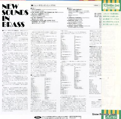 IWAI, NAOHIRO new sounds in brass TA-72078 - back cover