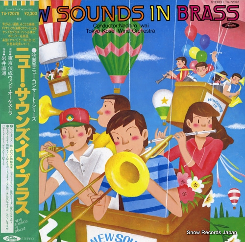 IWAI, NAOHIRO new sounds in brass TA-72078 - front cover