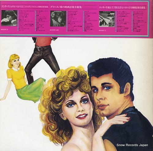 FILM STUDIO ORCHESTRA, THE screen theme double deluxe MR8403/4 - back cover