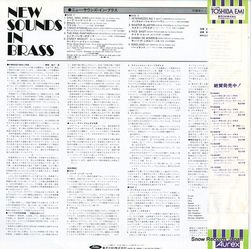 IWAI, NAOHIRO new sounds in brass TA-72064 - back cover