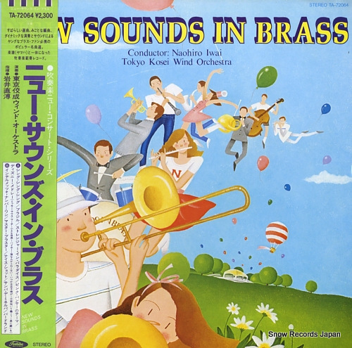 IWAI, NAOHIRO new sounds in brass TA-72064 - front cover