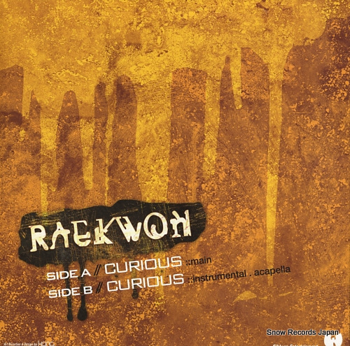 RAEKWON curious RK-01 - back cover