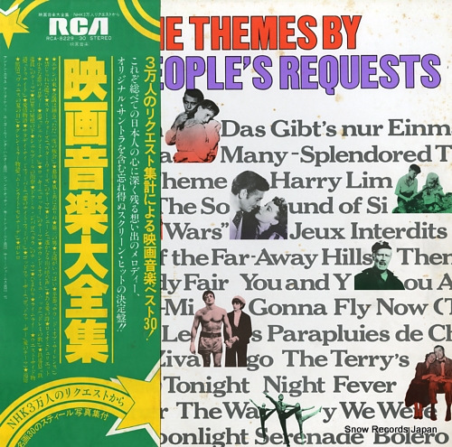 V/A movie themes by 30,000 people's requests RCA-8229-30 - front cover