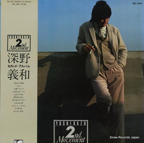 FUKANO, YOSHIKAZU 2nd. movement BBL-2018 - front cover