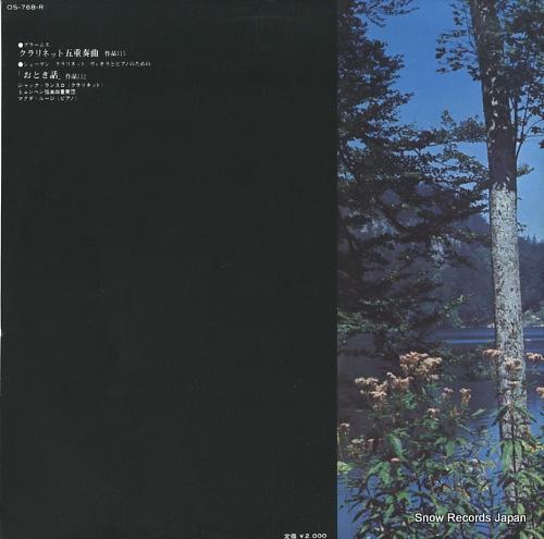 LANCELOT, JACQUES brahms; quintette pour clarinette et quatuor a cordes OS-768-R - back cover