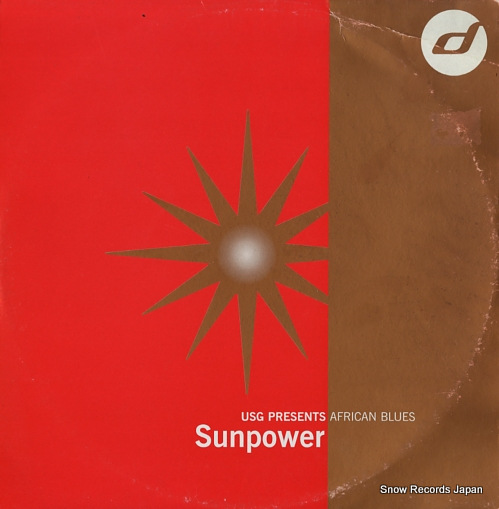 URBAN SOUND GALLERY sunpower DI1137 - front cover