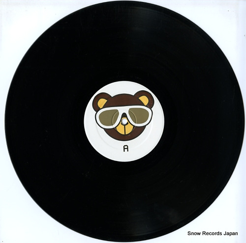 V/A gold digging / as sampled by kanye west HURTLP065 - disc