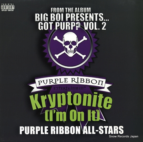 PURPLE RIBBON ALLSTARS kryptonite (i'm on it) 0946-334040-1-4 - front cover