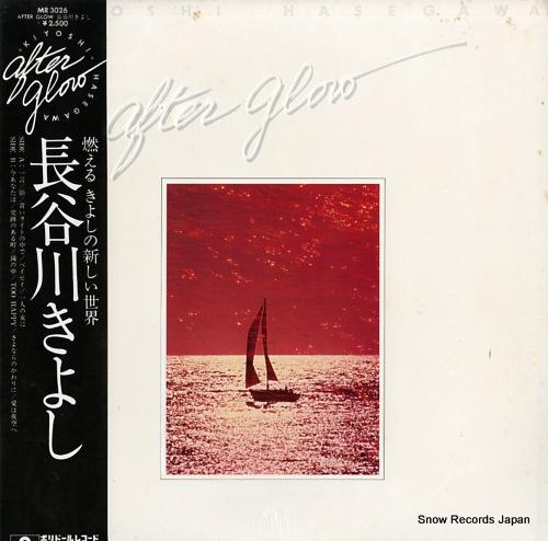 HASEGAWA, KIYOSHI after glow MR3026 - front cover