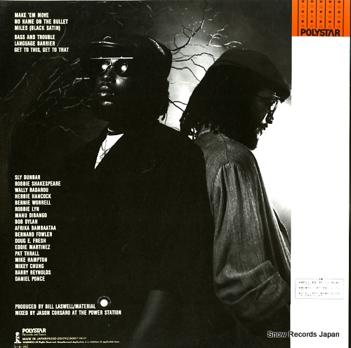 SLY AND ROBBIE language barrier R25D-2011 - back cover