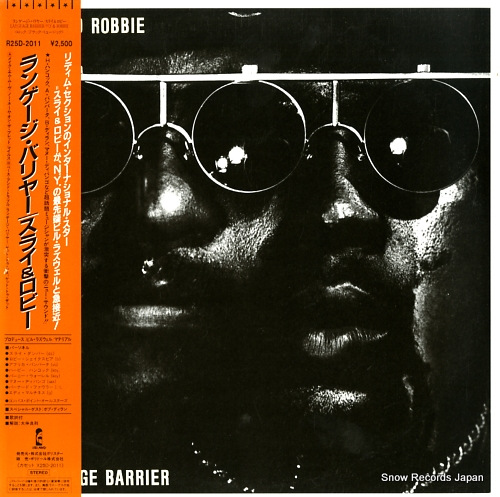SLY AND ROBBIE language barrier R25D-2011 - front cover