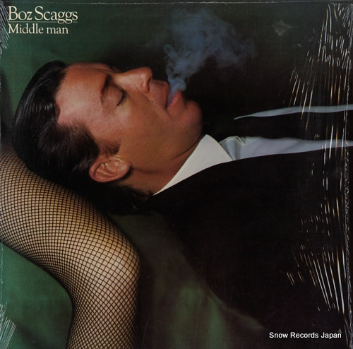 SCAGGS, BOZ middle man FC36106 - front cover