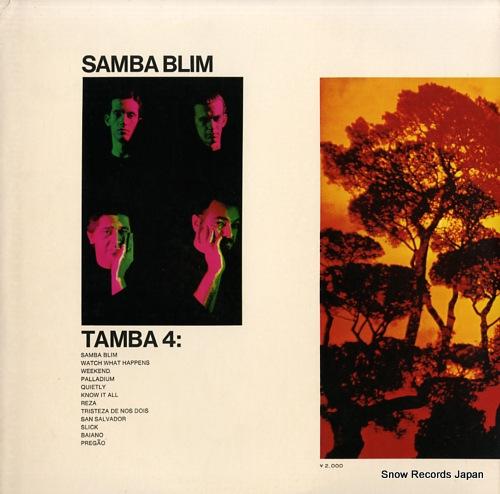 タンバ4 サンバ・ブリン AML313