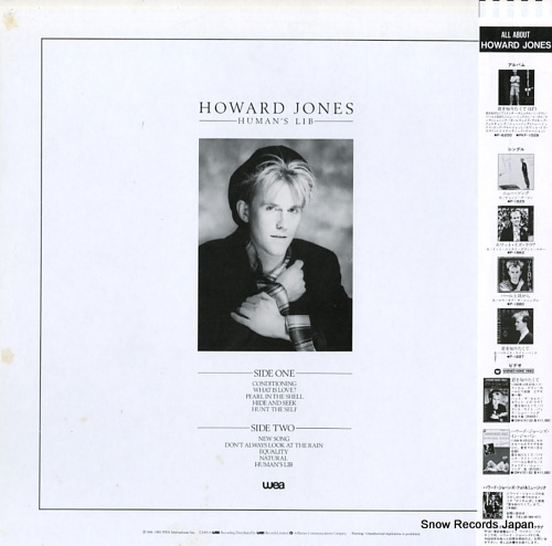JONES, HOWARD human's lib P-11469 - back cover