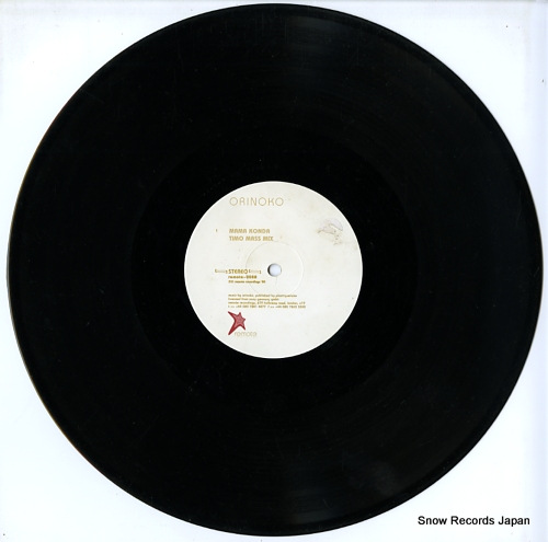ORINOKO mama konda REMOTE-008 - disc