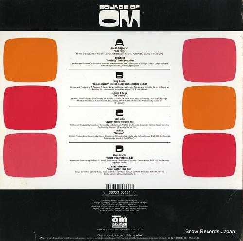 V/A sounds of om house collection volume 2 OM063 - back cover