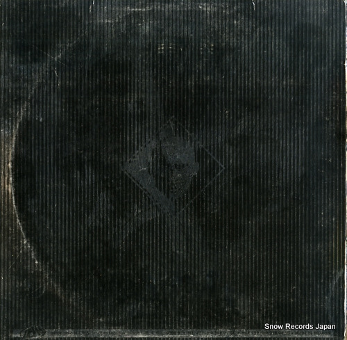 TEN bassbin MM020 - back cover