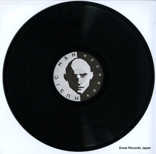 TEN bassbin MM020 - disc