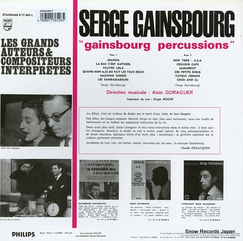 GAINSBOURG, SERGE gainsbourg percussions PHJR20017 - back cover