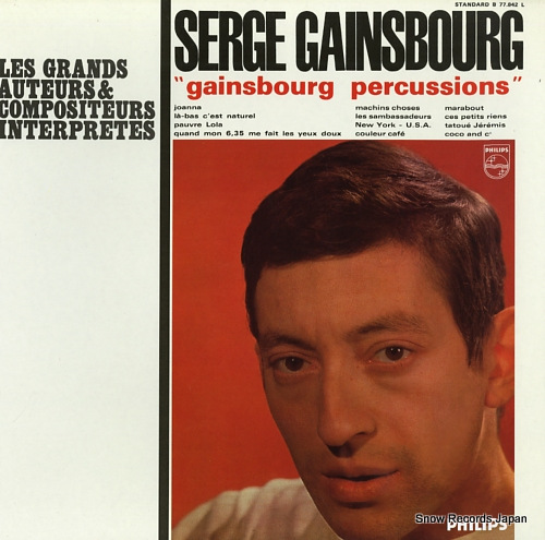 GAINSBOURG, SERGE gainsbourg percussions PHJR20017 - front cover