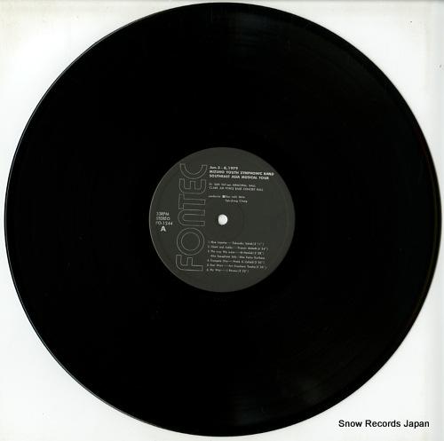 MIZUHO YOUTH SYMPHONIC BAND southeast asia musical tour FO-1244 - disc