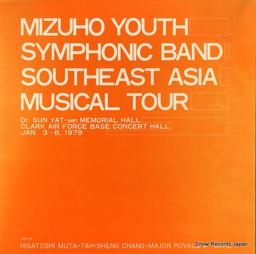 MIZUHO YOUTH SYMPHONIC BAND southeast asia musical tour FO-1244 - front cover