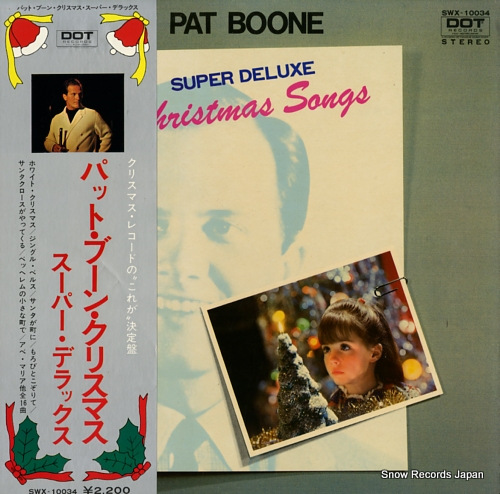 BOONE, PAT christmas songs super deluxe SWX-10034 - front cover