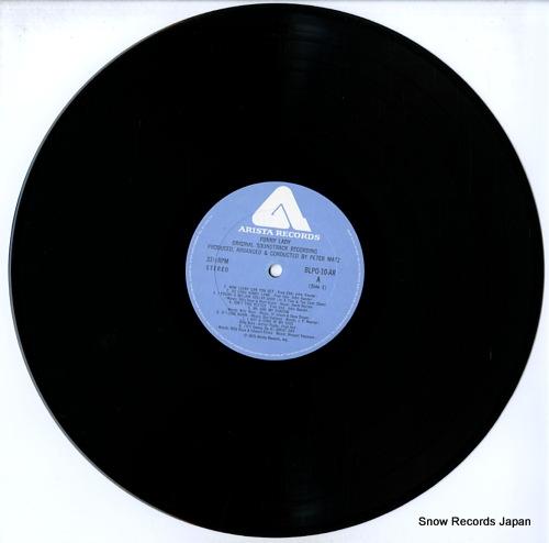 STREISAND, BARBRA funny lady BLPO-10-AR - disc
