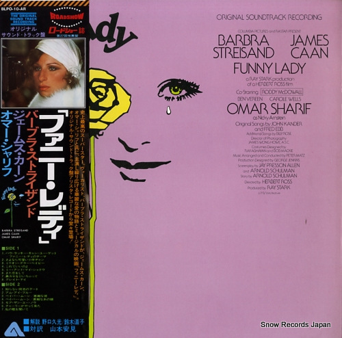 STREISAND, BARBRA funny lady BLPO-10-AR - front cover
