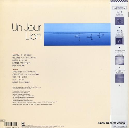 LION un jour 28AH2212 - back cover