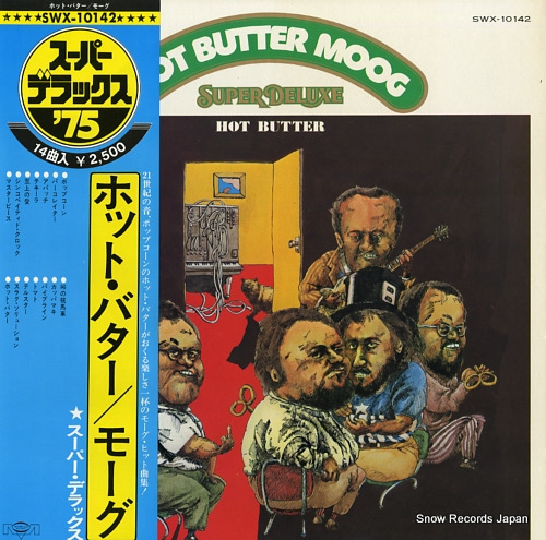 HOT BUTTER moog super deluxe SWX-10142 - front cover