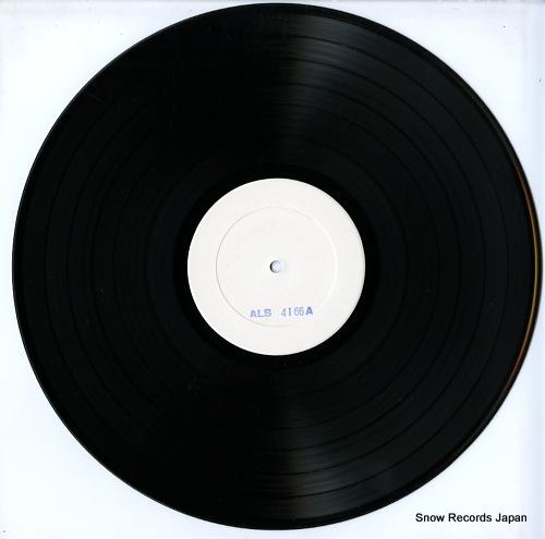 MIYAKO, HARUMI hana no stage vol.2 ALS-4166 - disc