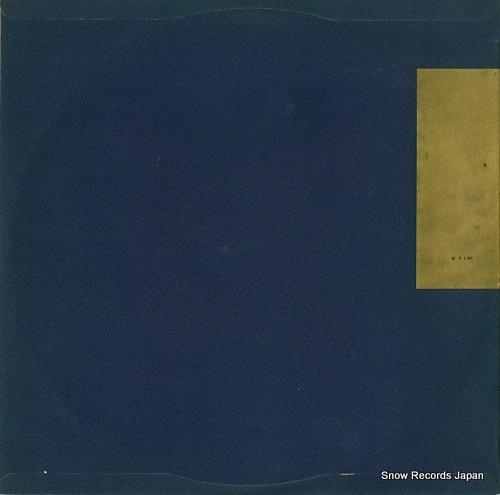 THIBAUD, JACQUES violin recital GR-79 - back cover