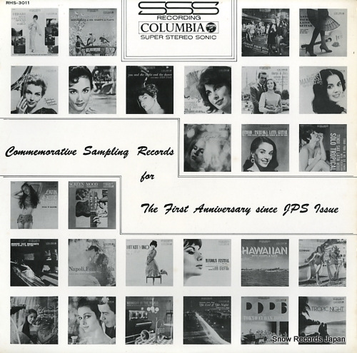 V/A commemorative sampling records for the first annivesary since jps issue RHS-3011 - front cover